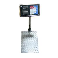 Напольные весы Foodatlas ВТН-150 (150кг/50гр)