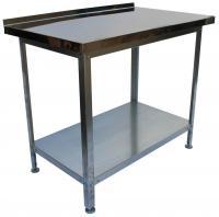 Стол производственный 1200х600х860 с бортом